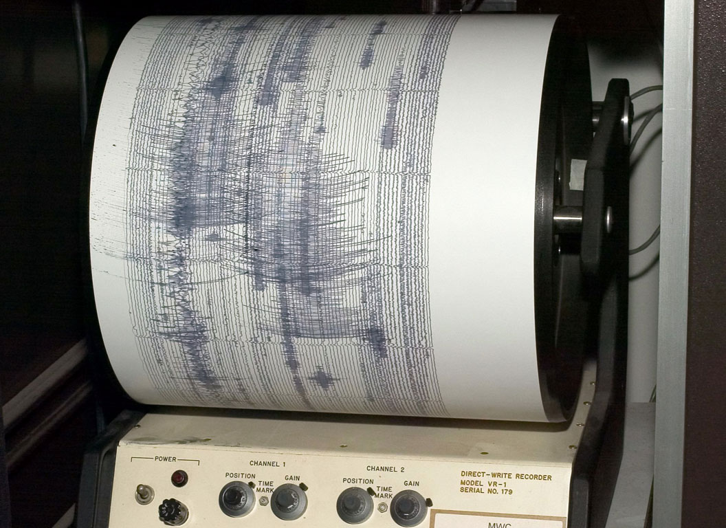 Ισχυρότατος σεισμός στη Ζάκυνθο: Ανάστατοι οι κάτοικοι - Υλικές ζημιές σε όλο το νησί