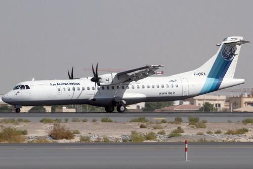 Συντριβή αεροσκάφους στο Ιράν με περισσότερους από 50 επιβάτες!