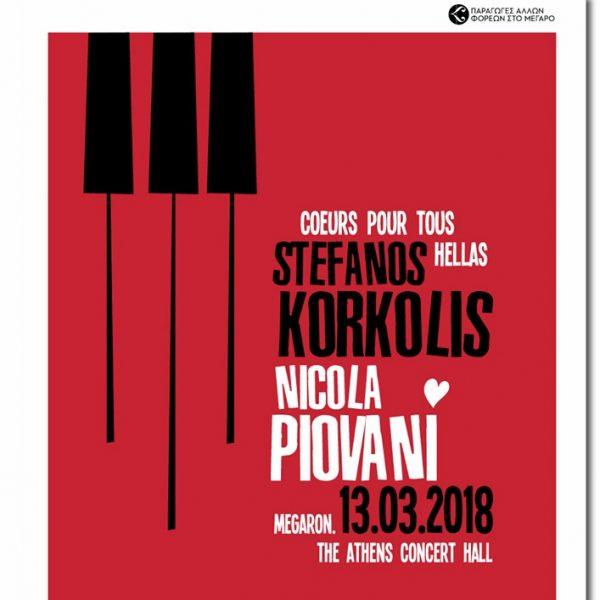 Nicola Piovani – Στέφανος Κορκολής στο Μέγαρο Μουσικής Αθηνών | Τρίτη 13 Μαρτίου