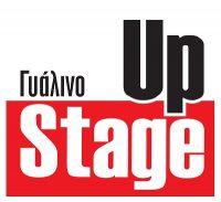 Ζωή Παπαδοπούλου, Παντελής Ντζιάλας | Τετάρτες 5 & 12 Δεκεμβρίου | Γυάλινο Up Stage