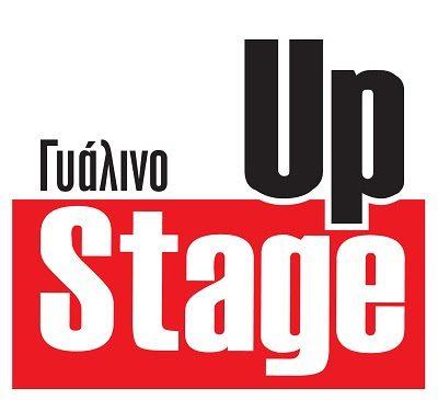 , Μάρω Μαρκέλλου – Νίκος Μπέρκας | Παρασκευή 30 Μαρτίου | Γυάλινο – Up Stage