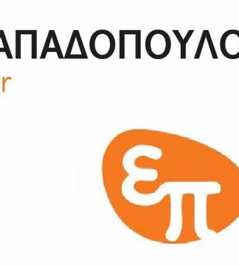 Ατζέντα εκδηλώσεων 27 εως 31 Μαρτίου από τις εκδόσεις Παπαδόπουλος