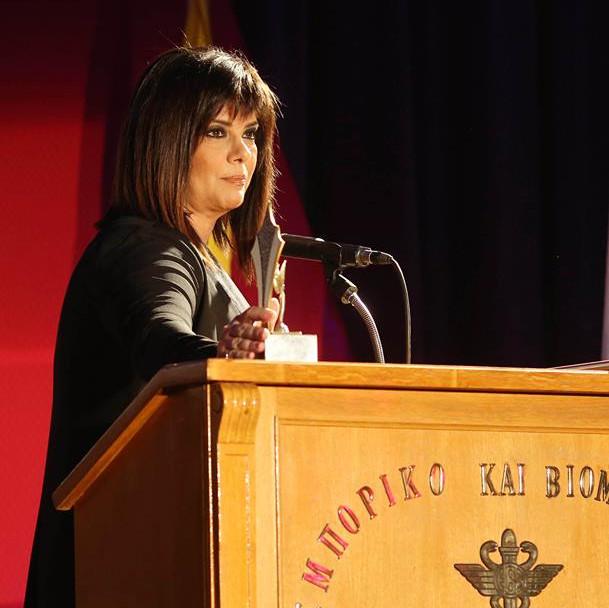 Το Βραβείο «Προσωπικότητας 2017-2018» απονεμήθηκε στην Βάσια Παναγοπούλου