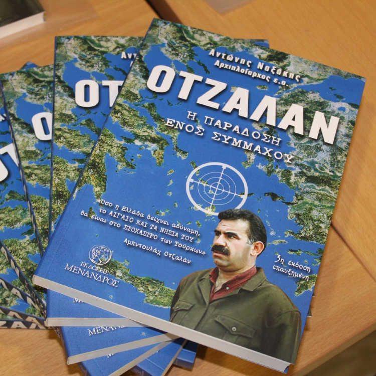 ΟΤΖΑΛΑΝ- Η παράδοση ενός Συμμάχου