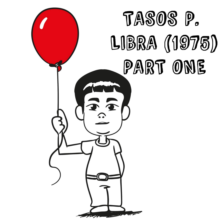 """Ο Τάσος Πέτσας μάς επιστρέφει στην αθωότητα των 80's με το """"Libra (1975) (Part One)"""""""