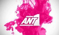 Αποχώρηση «βόμβα» από τον ΑΝΤ1; Τέλος από το κανάλι γνωστή παρουσιάστρια;