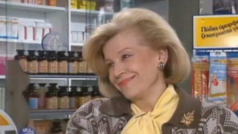 Δείτε πώς είναι σήμερα στα 80 της η Κατερίνα Γιουλάκη (εικόνες)