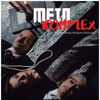 «Mein Komplex» Παράταση Παραστάσεων στον Πολυχώρο Πολιτισμού Αθηναΐς