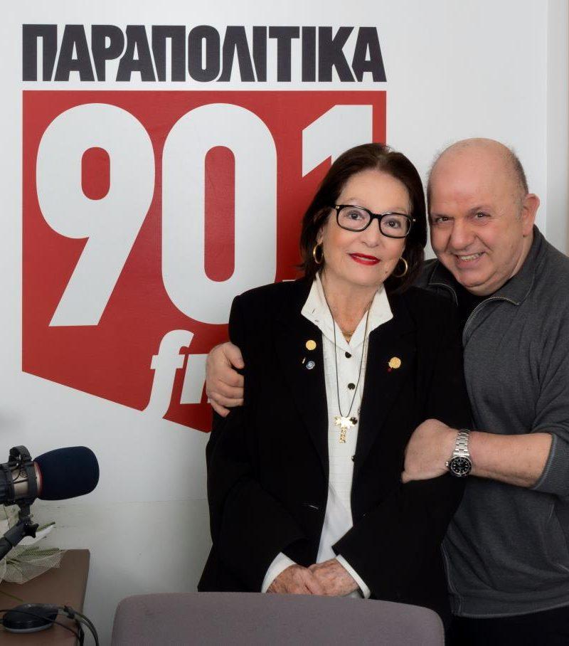 Η Νάνα Μούσχουρη στην εκπομπή του Νίκου Μουρατίδη   Κυριακή 15 Απριλίου  6μμ-9μμ