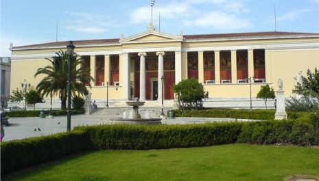 Το Πανεπιστήμιο ανοίγεται στην πόλη