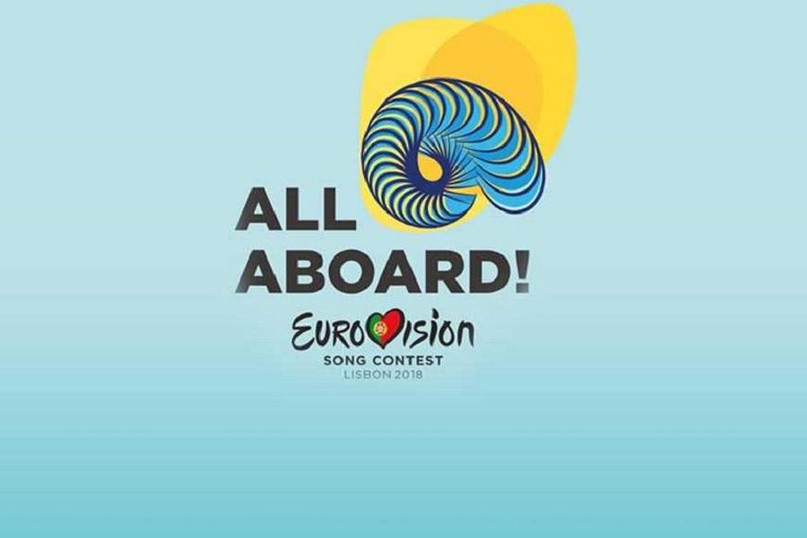 Eurovision 2018: Δείτε τη σειρά εμφάνισης της Ελλάδας και των άλλων χωρών στους ημιτελικούς!