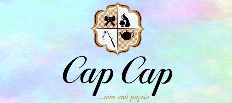 Cap Cap: Κάτι παραπάνω από μια γευστική εμπειρία…