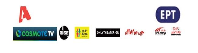 «ΚΑΣΣΥ» Του Ανδρέα Φλουράκη Παράταση Παραστάσεων Λόγω Επιτυχίας Μέχρι 27 Μαΐου | Από Μηχανής Θέατρο