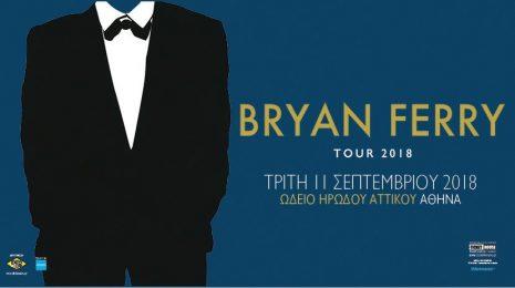 Ο Bryan Ferry την Τρίτη 11 Σεπτεμβρίου στο Ηρώδειο!