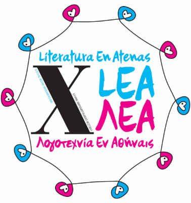 Ο Ισπανός συγγραφέας παιδικών βιβλίων Εντουάρντο Χάουρεγκι στο φεστιβάλ ΛΕΑ