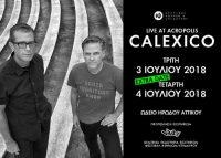 Calexico: Έρχονται  στο Ηρώδειο