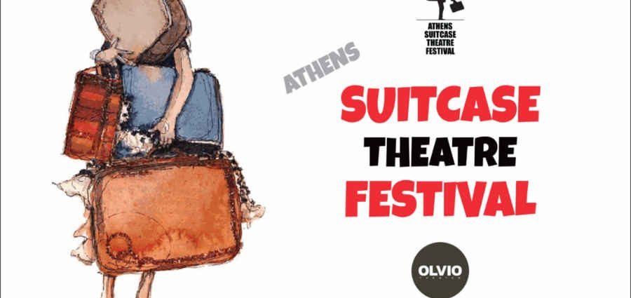 ATHENS SUITCASE FESTIVAL ~ Αναλυτικό ημερήσιο πρόγραμμα