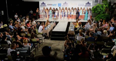 22ος Mις  Παγκόσμιος Τουρισμός | Mundial Τουρισμού & Ομορφιάς