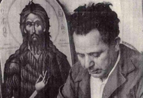 Λογοτεχνικά Πορτρέτα: Φώτης Κόντογλου (1895 -1965)