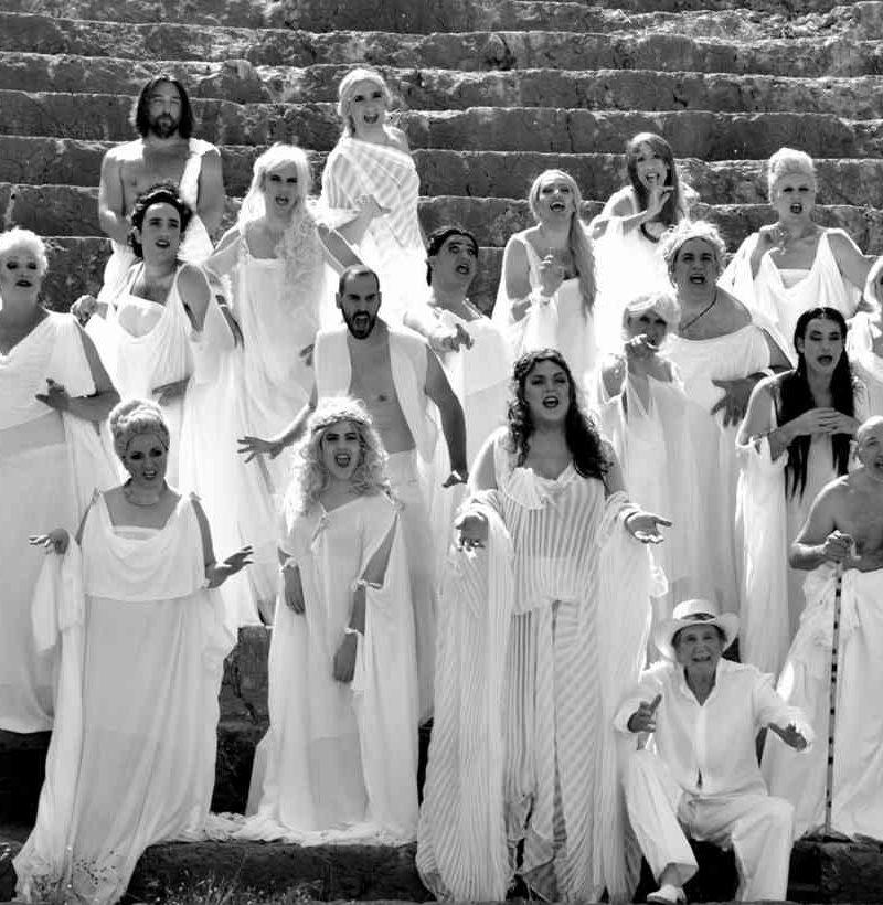 «Εκκλησιάζουσες» του Αριστοφάνη σε σκηνοθεσία Αλέξανδρου Ρήγα   Καλοκαίρι 2018