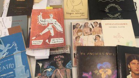 Γιάννης Τσαρούχης: Εικονογραφήσεις βιβλίων και τυπογραφία