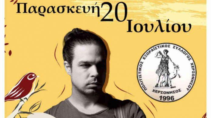 Ο Παντελής Κυραμαργιός για ένα μοναδικό LIVE στο Ηράκλειο