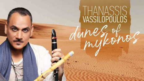 «Dunes Of Mykonos» Thanassis Vassilopoulos