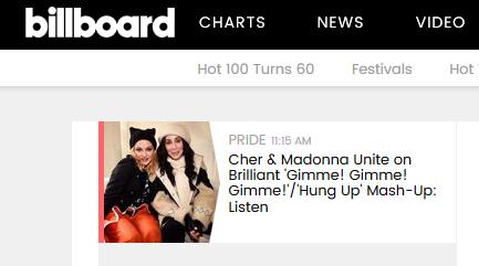 Αυτό που χρειαζόταν η gay κοινότητα σήμερα ήταν μια συνεργασία της Cher με τη Madonna
