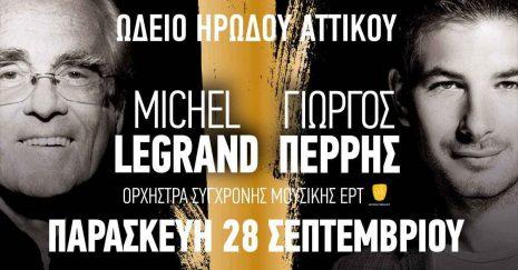 Michel Legrand - Γιώργος Περρής | Ο Μεγαλύτερος Θρύλος της Κινηματογραφικής Μουσικής για μια μοναδική εμφάνιση στο Ηρώδειο!