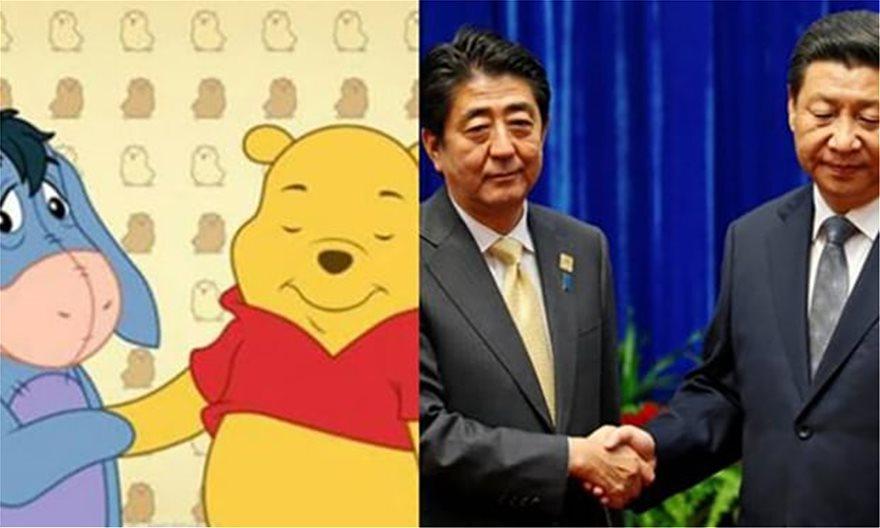 Ο «Γουίνι το αρκουδάκι» έφαγε... «πόρτα» στην Κίνα