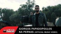 Γιώργος Παπαδόπουλος – «Να Περνάς» | Νέο τραγούδι και music video