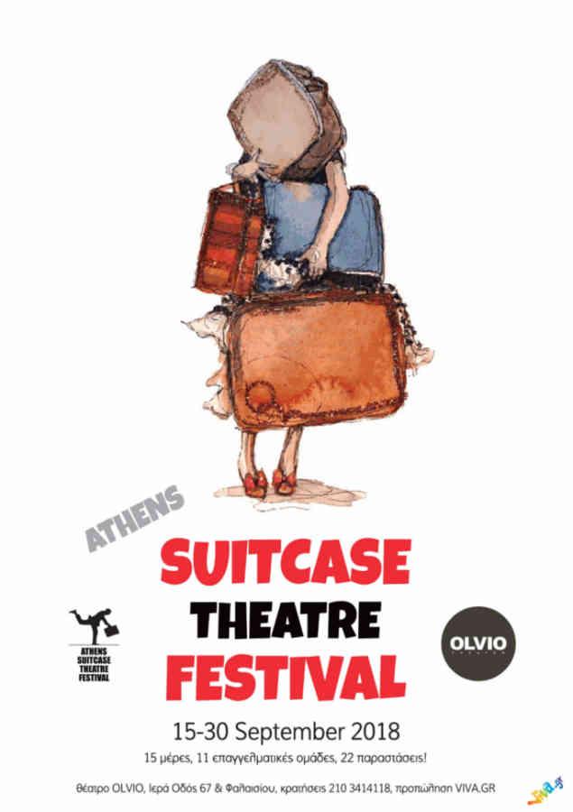 Athens Suitcase  Theatre Festival 2018 στο θέατρο OLVIO