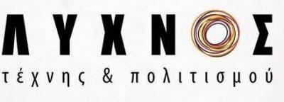, Diavol Kommandant της Μαριάννας Κυριακάκη | Από Σάββατο 6 Οκτωβρίου για 2η Χρονιά στο θέατρο «Λύχνος»