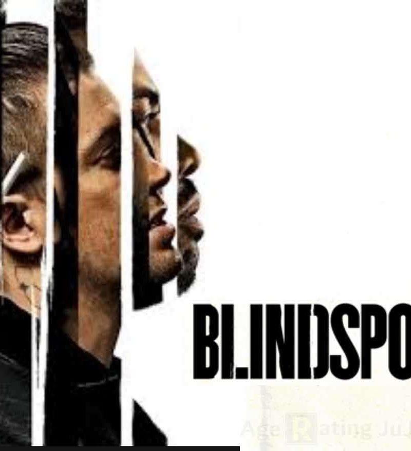 """Blindspotting"" του Κάρλος Λόπεζ Εστράδα"