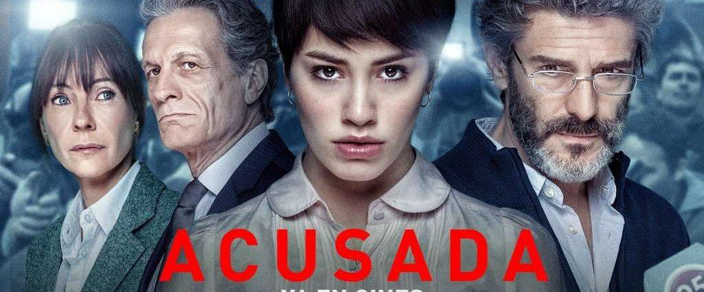 ", ""Acusada/The Accused"" του Γκονζάλο Τομπάλ"