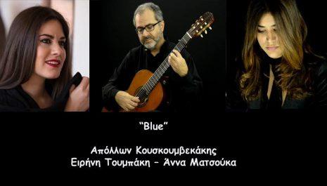 Ο Απόλλων Κουσκουμβεκάκης Μουσική βιβλιοθήκη «Λίλιαν Βουδούρη» στο Μέγαρο Μουσικής Αθηνών
