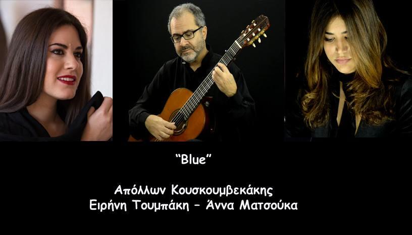 , Ο Απόλλων Κουσκουμβεκάκης Μουσική βιβλιοθήκη «Λίλιαν Βουδούρη» στο Μέγαρο Μουσικής Αθηνών