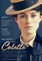 """Colette"" του Γουός Γουέστμορλαντ"
