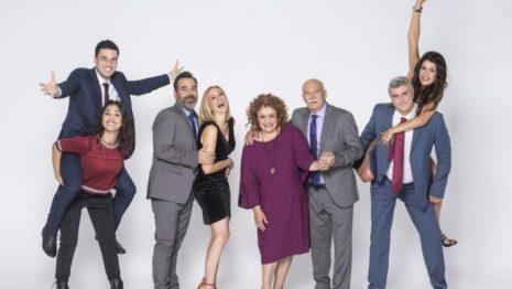 Μην αρχίζεις τη μουρμούρα: Σάρωσε σε τηλεθέαση στην πρεμιέρα