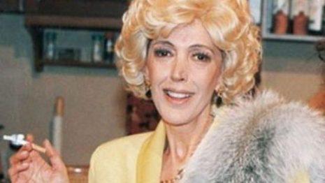 Ντίνα Κώνστα: «Ευτυχώς που οι Δύο Ξένοι δεν πήγαν και τρίτη χρονιά!»