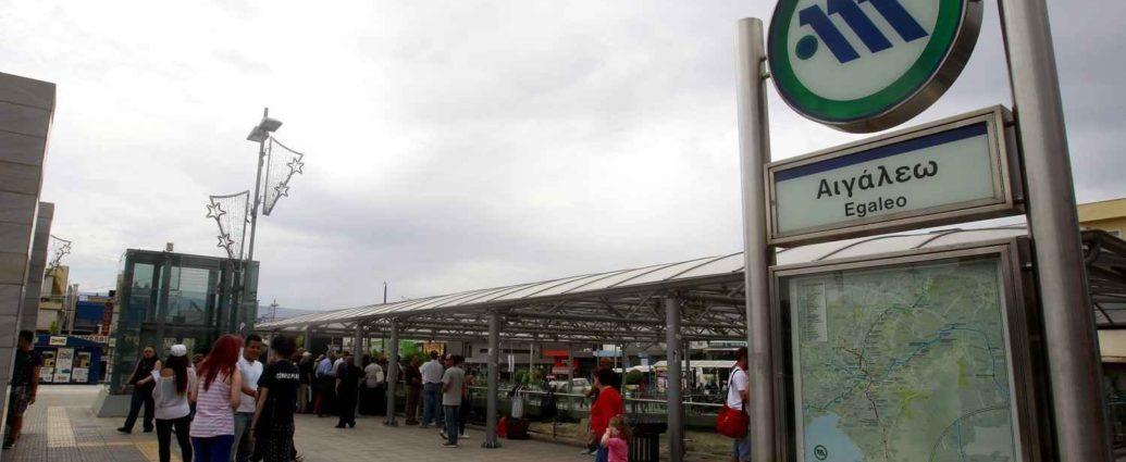 , Συναγερμός για βόμβα στο Μετρό του Αιγάλεω