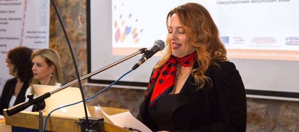 , H Όλγα Παπακυριακού επελέγη ως Πρέσβειρα της Ελλάδας για την Ευρωπαϊκή Εβδομάδα Επαγγελματικών Δεξιοτήτων 2018