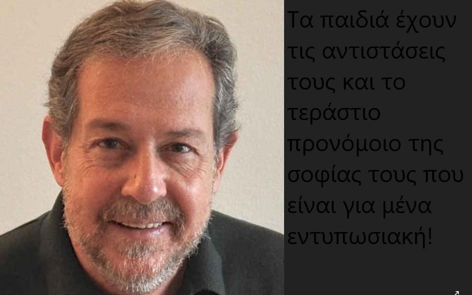 """Συνέντευξη: Χρήστος Δημόπουλος """"Τα παιδιά αρχίζουν και χάνουν το υπέροχο χάρισμα της φαντασίας τους μόλις πάνε σχολείο"""""""