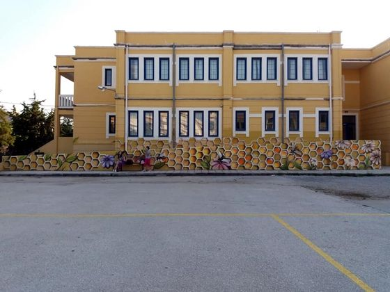 Το πιο όμορφο δημοτικό σχολείο στην Αλεξανδρούπολη [εικόνες & βίντεο]