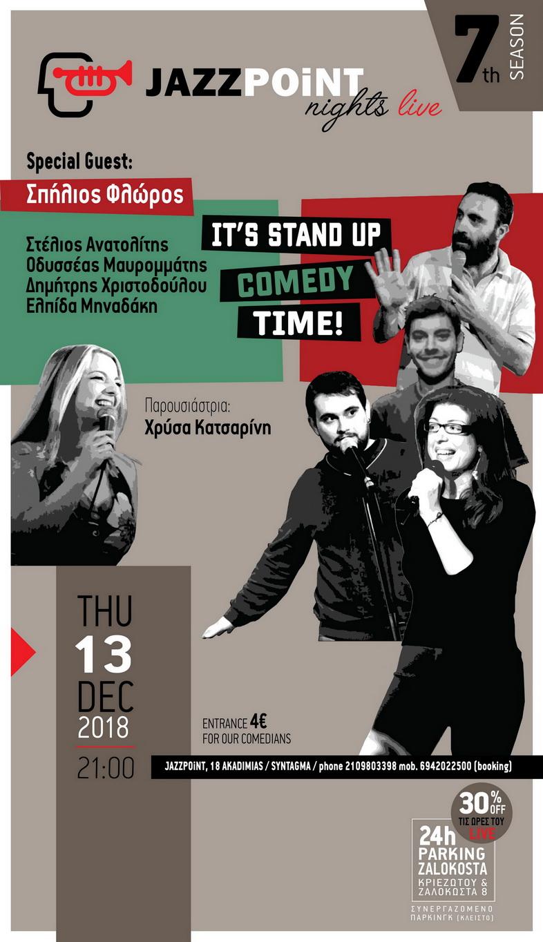 , STAND UP COMEDY NIGHTS ΣΤΟ JAZZPOINT ΤΗΝ ΠΕΜΠΤΗ 13/12-Κερδίστε μία διπλή πρόσκληση