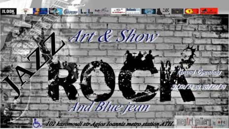 Ομαδική Έκθεση Τέχνης «Jazz Rock & Blue Jean»