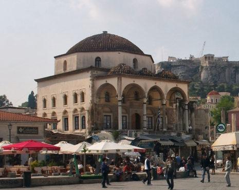 «Ένα Μουσείο – Μια Ιστορία 100 Χρόνων – Σύγχρονα Σχόλια» στο τζαμί Τζισδαράκη  Μουσείο Νεότερου Ελληνικού Πολιτισμού