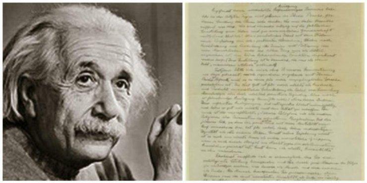 Η «Επιστολή του Θεού» του Αϊνστάιν πουλήθηκε σε δημοπρασία του οίκου Christie's
