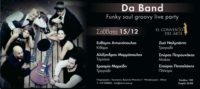 , «Party mood» by Da Band στο El Convento del Arte | Σάββατο 15 Δεκεμβρίου