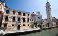Θεολογική διάσταση και πρόσληψη του έργου του Βησσαρίωνα |Από το Ελληνικό Ινστιτούτο Βενετίας